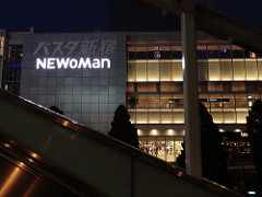 「バスタ新宿」初めて見てきました
