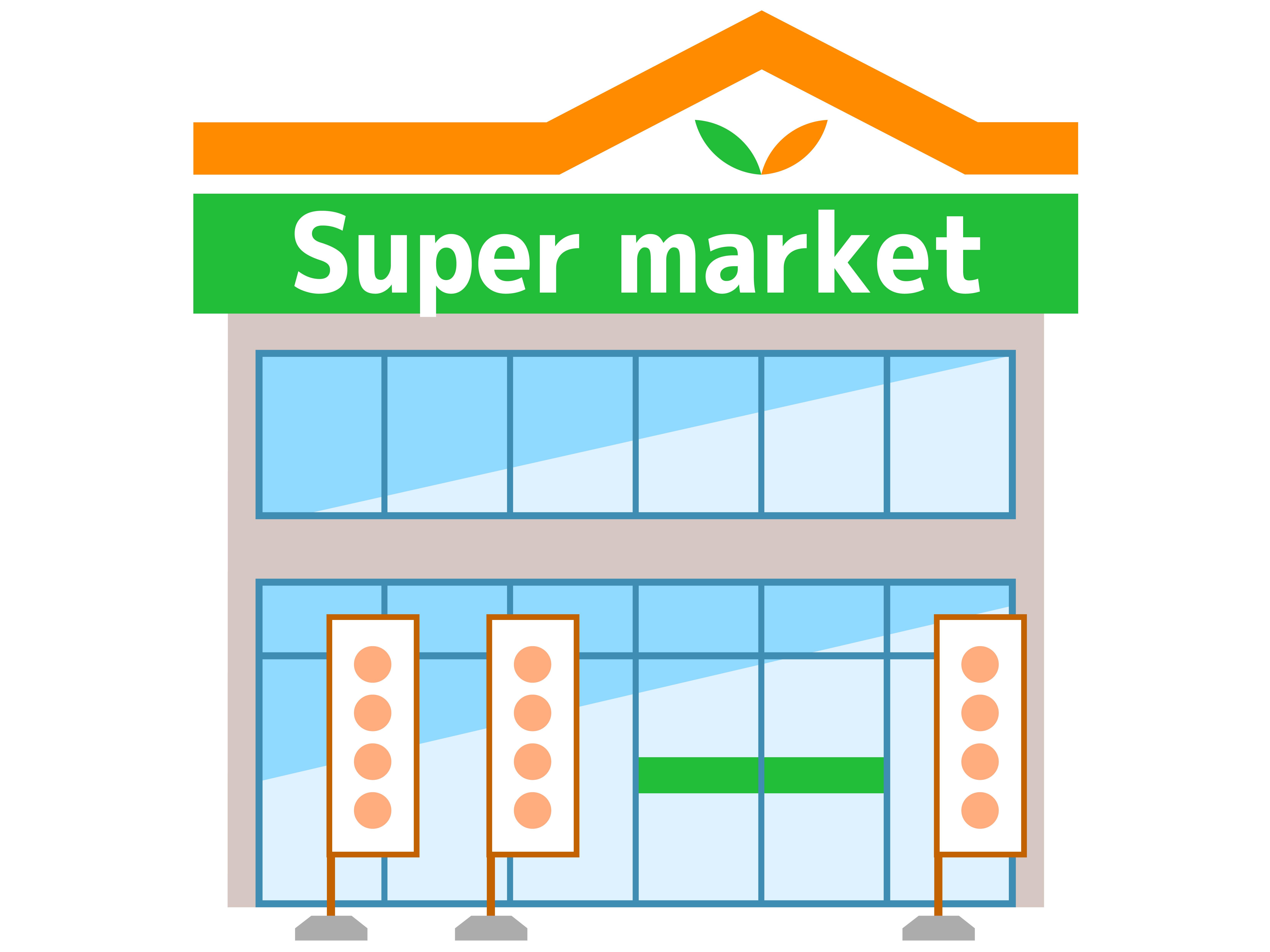 スーパーで働く上であったほうが良いアイテム6選!