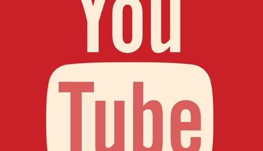 笑える!YouTubeのおもしろCMを紹介するよ。