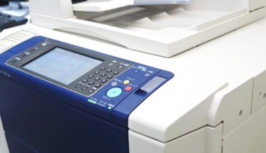 結構便利!セブンイレブンでエクセルファイルを印刷する方法