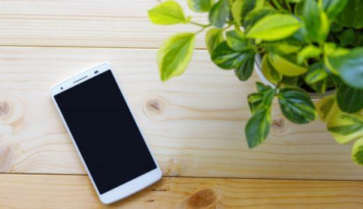 結構便利!iPhoneで今日の日付けを簡単に入力するには?