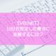 【VB.NET】日付を指定した書式に変換するには?